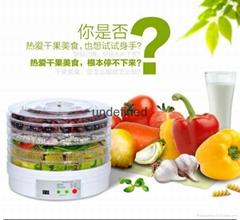 食物烘乾機零食製作機果蔬機乾果機亞馬遜爆款