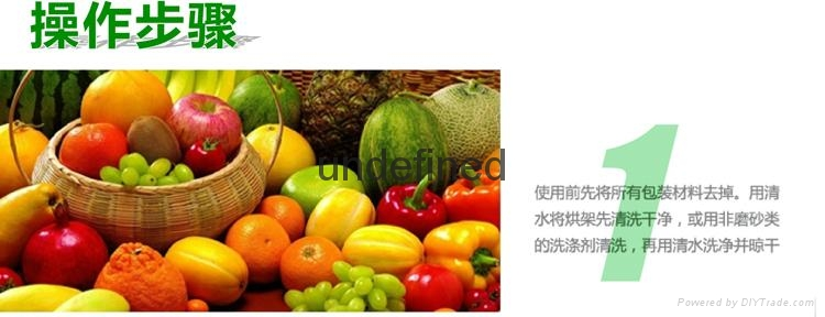 Transparent food dryer machine household snack machine dry fruit machine 1