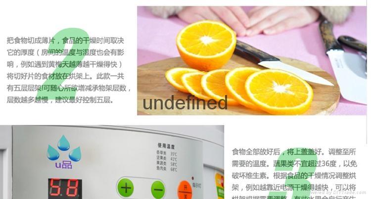 Transparent food dryer machine household snack machine dry fruit machine 2