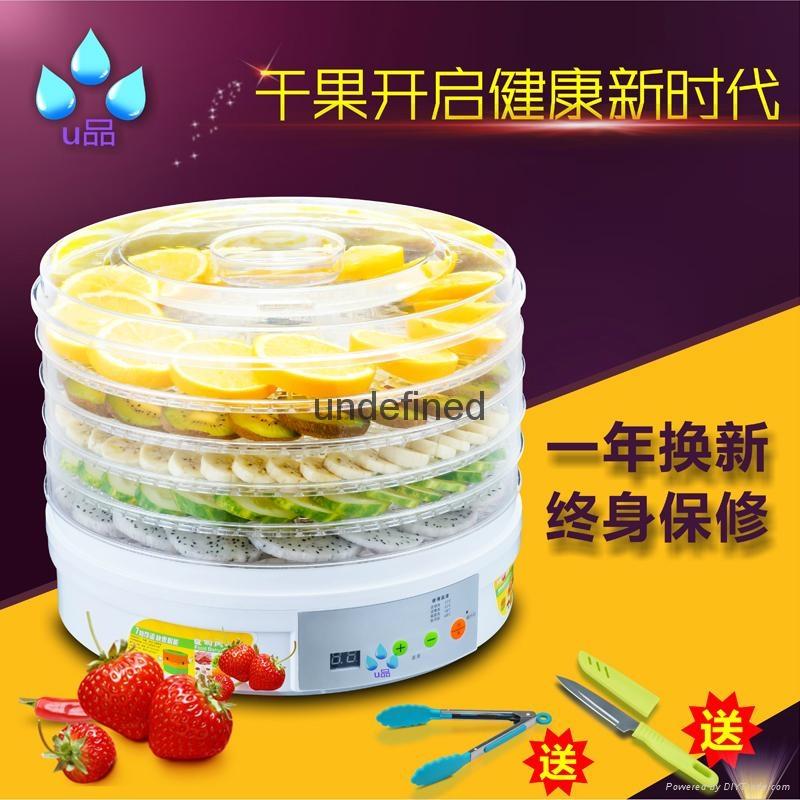 Transparent food dryer machine household snack machine dry fruit machine 5