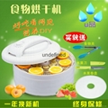Household food drying machine food dried fruit fruit and vegetable machine 4