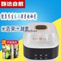 Home Enzyme Machine Fruit Juice Juice Juice 4