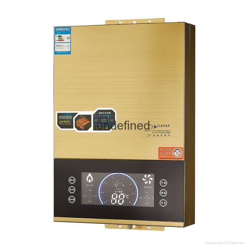 家用燃氣電熱水器液化氣熱水器天然氣熱水器前排漏電保護 2