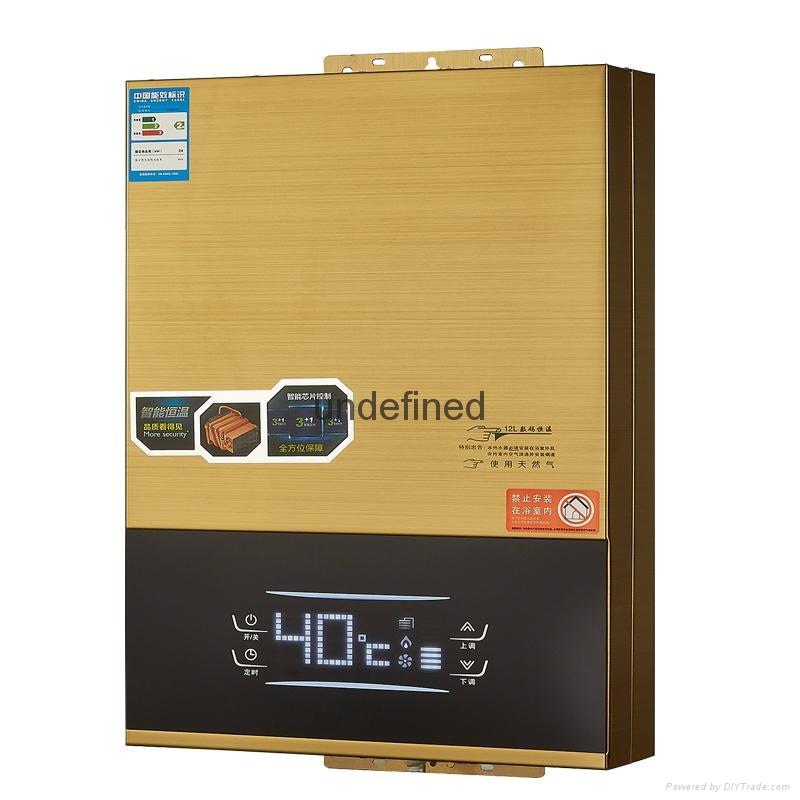 家用燃氣電熱水器液化氣熱水器天然氣熱水器前排漏電保護 4