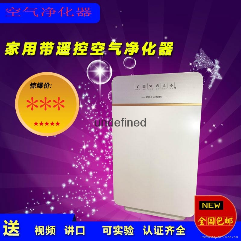 Foreign trade air purifier in addition to formaldehyde anion purifier 1