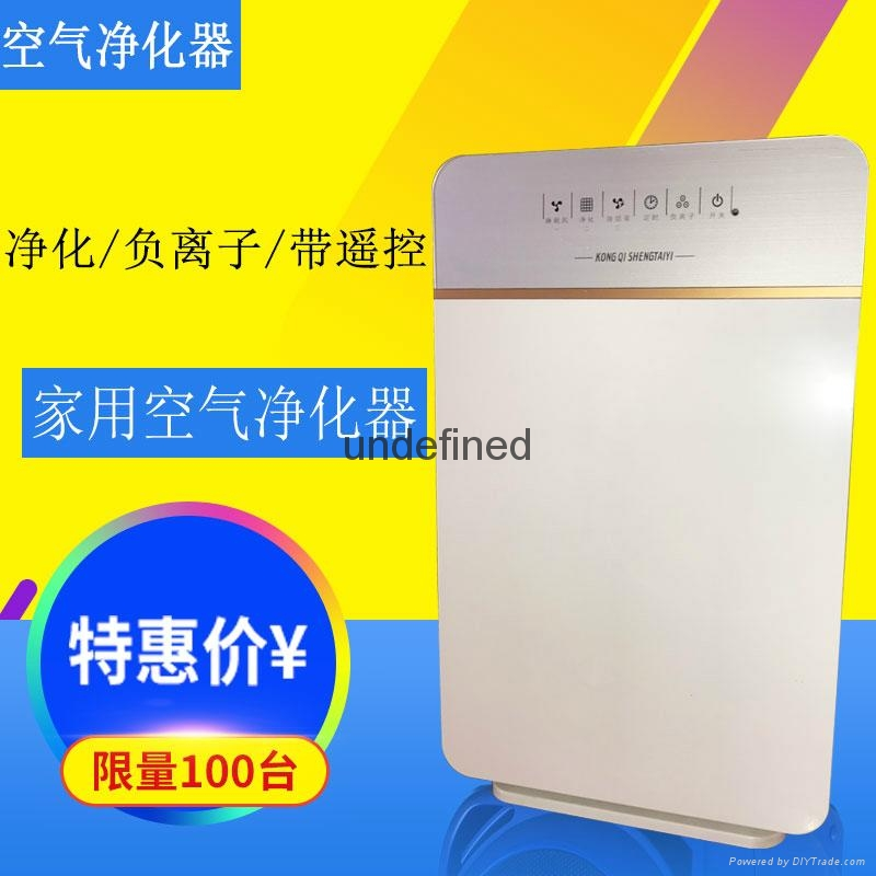 Foreign trade air purifier in addition to formaldehyde anion purifier 5