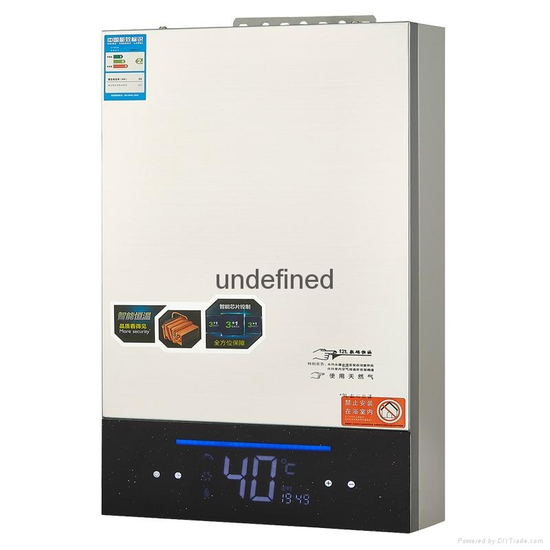 液化氣電熱水器天然氣電熱水器出口電熱水器 4