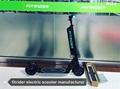 Fitrider代驾电动滑板车两轮折叠代步自行车锂电8寸迷你电动车 4
