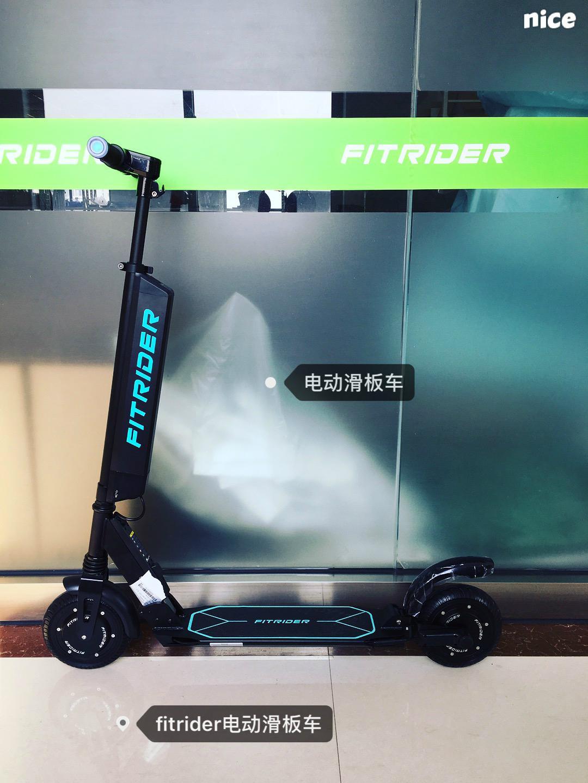 Fitrider代驾电动滑板车两轮折叠代步自行车锂电8寸迷你电动车 1
