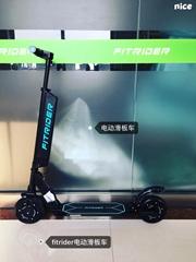 Fitrider代驾电动滑板车两轮折叠代步自行车锂电8寸迷你电动车