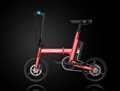 Ivelo M1 Electric Folding Bike New Products Will Soon Be Listed 5