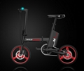 Ivelo M1 Electric Folding Bike New Products Will Soon Be Listed
