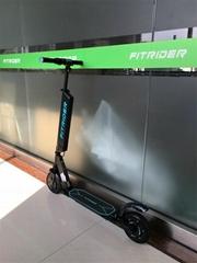 Fitrider 8寸电动滑板车T1S小型折叠迷你电动车