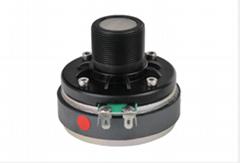 "2017 RONGTOR 1"" (25.4mm) pro audio speaker driver/tweeter CP-26S"