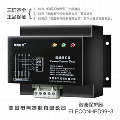 美國電控 ELECON-HPD99-3 諧波保護器