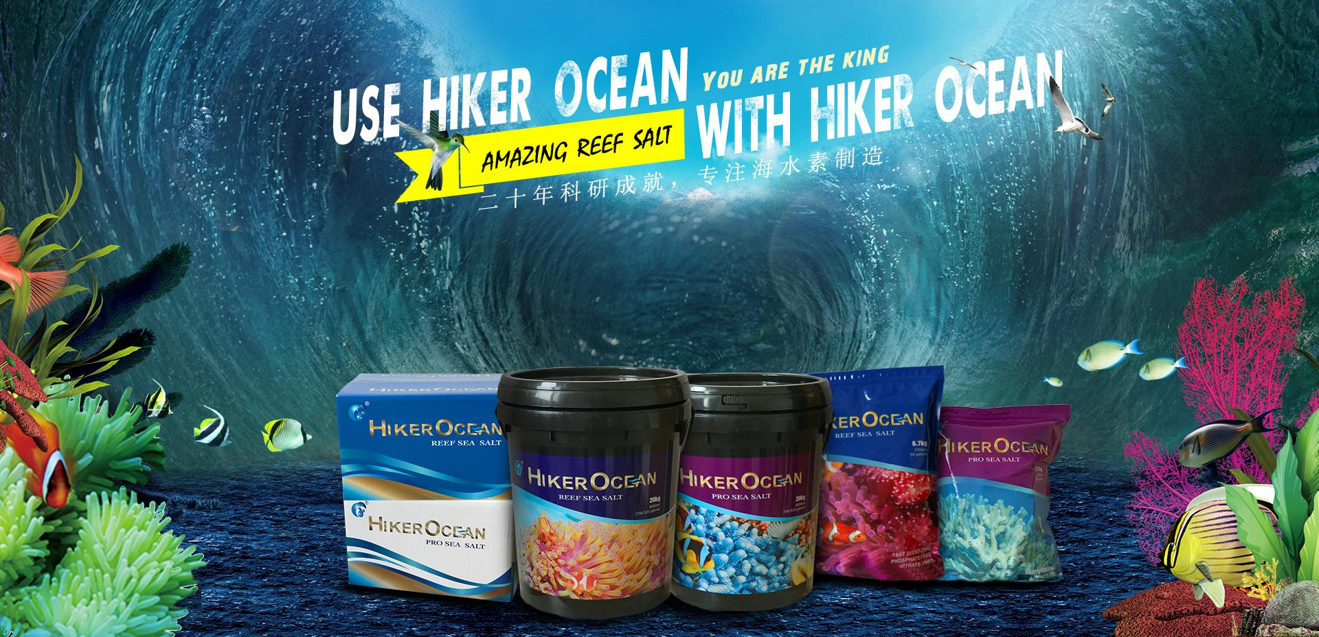 Hiker Ocean SPS Reef Salt 4