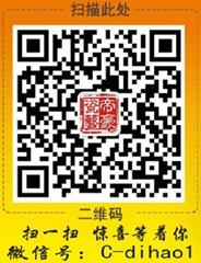 南陽豪帝瓷藝商貿有限公司