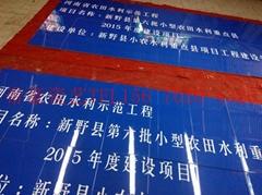 國土資源標識牌