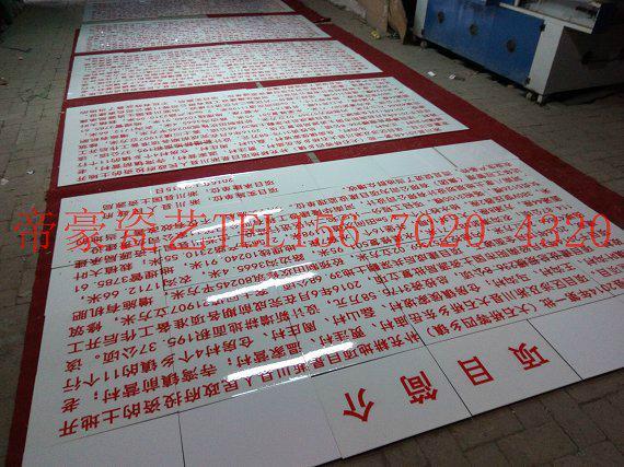 瓷磚電力宣傳畫 2