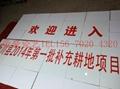 森林防火標識牌石材雕刻標識牌河南水利標識牌 4