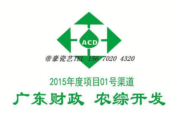 中國煙草標示牌煙草基礎建設標識牌   土地整理標誌牌 1