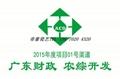 中國煙草標示牌煙草基礎建設標識