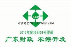 中國煙草標示牌煙草基礎建設標識牌   土地整理標誌牌