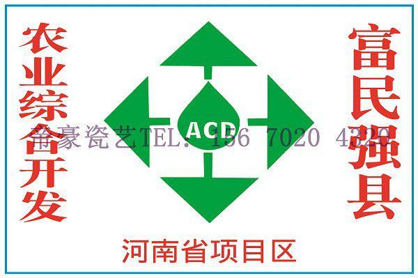 中國煙草標示牌煙草基礎建設標識牌   土地整理標誌牌 2