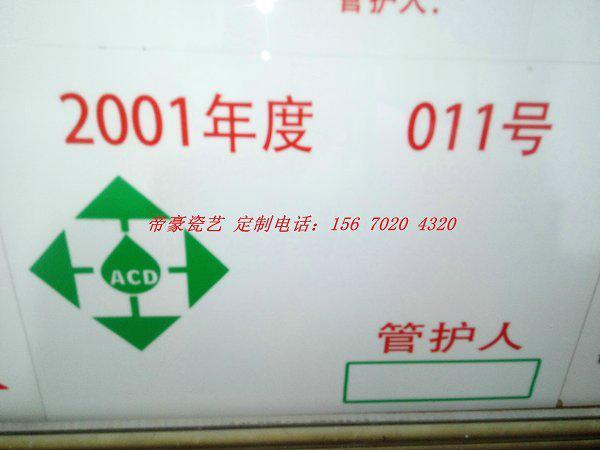 中國煙草標示牌煙草基礎建設標識牌   土地整理標誌牌 3