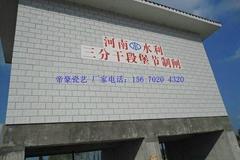 瓷磚壁畫 陶瓷標示牌廠家 哪有做陶瓷標示牌的