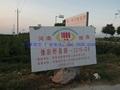 瓷磚壁畫 陶瓷標示牌廠家 哪有做陶瓷標示牌的   4