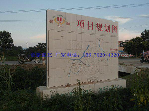 基本農田保護標識牌扶貧開發標識牌  煙草基礎建設標識牌 2