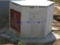 基本農田保護標識牌扶貧開發標識牌  煙草基礎建設標識牌 3
