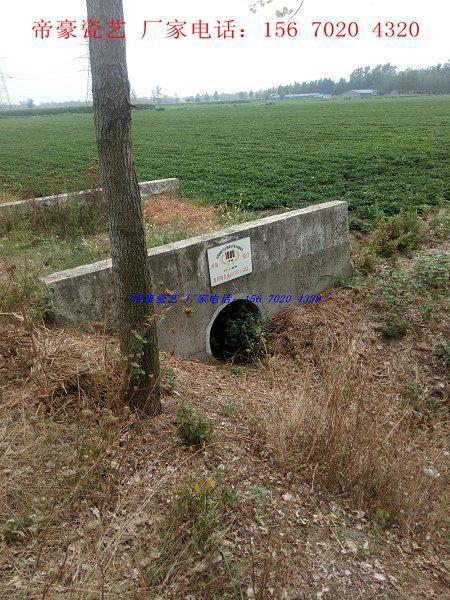 新農村建設瓷磚畫河南陶瓷標示牌土地整理標誌牌 3