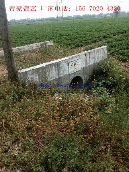 新農村建設瓷磚畫河南陶瓷標示牌土地整理標誌牌 4