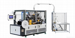 FUHN-C800 High speed paper cup forming