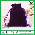 Purple ve  et jewelry bag
