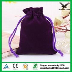 Purple ve  et jewelry bag