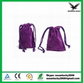 Purple ve  et jewelry bag 2