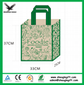 Custom Promotional wine shopping tote fabric laminated pp non woven bag 5