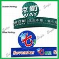 Customized Exhibition Sublimation Printed Logo NylonWoven Polyester Neck Lanyard 3