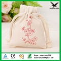 China Shanghai Custom Cotton Jewelry Packing Pouch 1