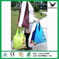 High quality strawberry folding bag 3