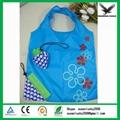 High quality strawberry folding bag 4