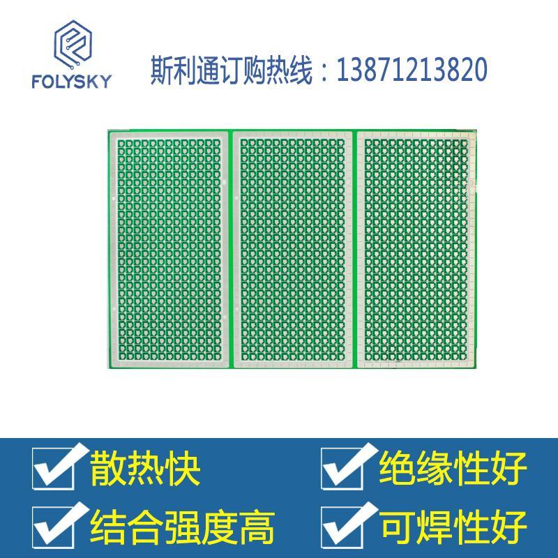 Precision Ceramic Circuit Board. 1