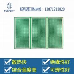 Precision Ceramic Circuit Board.