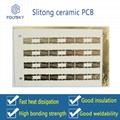 Aluminum nitride ceramic PCB.