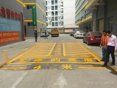 寶安區消防通道劃線
