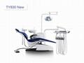 China Best Dental Supplier Manufacturer,