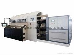 Baofeng Coating YZZ-1680 paper-metallizing metallizer